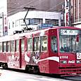 函館市交通局(函館市電) 2000形 2002  広告塗装