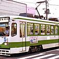 函館市交通局(函館市電) 2000形 2001  オリジナル塗装