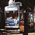 函館市交通局(函館市電) 3000形 3001  広告塗装