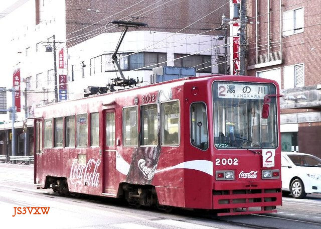 T8 函館市交通局(函館市電) 20...