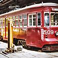 函館市交通局*(函館市電) 500形 509 赤塗装