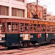 函館市交通局*(函館市電) 500形 516 旧塗装
