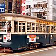 函館市交通局*(函館市電) 500形 522 旧塗装