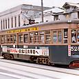 函館市交通局*(函館市電) 500形 528 旧塗装