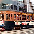 函館市交通局(函館市電) 500形 529 旧塗装