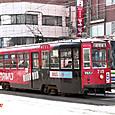函館市交通局(函館市電) 710形 715 広告塗装