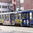 函館市交通局(函館市電) 710形 724 広告塗装2