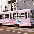 函館市交通局(函館市電) 710形更新車 711 広告塗装