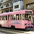 函館市交通局(函館市電) *710形更新車 711 広告塗装