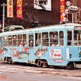 函館市交通局(函館市電) 710形 712 広告塗装