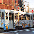 函館市交通局(函館市電) 710形 716 広告塗装
