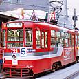 函館市交通局(函館市電) 710形 721 広告塗装2