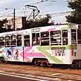 函館市交通局(函館市電) 710形 723 広告塗装