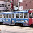 函館市交通局(函館市電) 8000形 8008 広告塗装