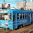 函館市交通局(函館市電) 8000形 8003 広告塗装2