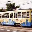 函館市交通局(函館市電) 800形 806 広告塗装