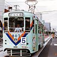 函館市交通局(函館市電) 800形 807 広告塗装2