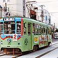 函館市交通局(函館市電) 800形 809 広告塗装