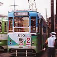 函館市交通局(函館市電) 800形 810 広告塗装