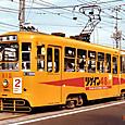 函館市交通局(函館市電) 800形 812 広告塗装