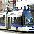 函館市交通局(函館市電) 9600形 9601A 超低床車