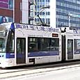 函館市交通局(函館市電) 9600形 9601B 超低床車