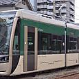 阪堺電気軌道 1001形 01F① 1001A 茶ちゃ