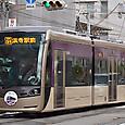 阪堺電気軌道 1001形 02F① 1002A 紫おん