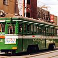 阪堺電気軌道 モ121形 121 もと大阪市電 1601形 1602 標準色塗装