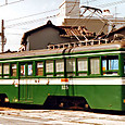 阪堺電気軌道 モ121形 125 もと大阪市電 1601形 1612 標準色塗装