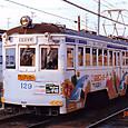 阪堺電気軌道 モ121形 129 もと大阪市電 1601形 1633 広告塗装