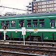 阪堺電気軌道 モ205形改 247 標準色塗装