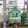 阪堺電気軌道 事業用車両 TR-1