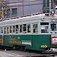 阪堺電気軌道 モ161形 170 旧南海線塗装 2010年撮影
