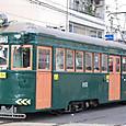 阪堺電気軌道 モ161形 163 旧南海大阪軌道線塗装 2011年撮影