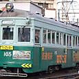 阪堺電気軌道 モ161形 165 旧南海線塗装 2011年撮影