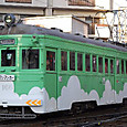 阪堺電気軌道 モ161形 166 雲(緑)塗装 2011年撮影