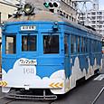 阪堺電気軌道 モ161形 168 雲(青)塗装 2014年撮影