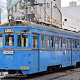 阪堺電気軌道 モ161形 170 レトロ塗装 2014年撮影