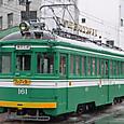 阪堺電気軌道 モ161形 161 旧標準色塗装 2007年撮影