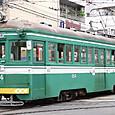 阪堺電気軌道 モ161形 164 旧標準色塗装 2006年撮影