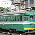 阪堺電気軌道 モ161形 166 旧標準色塗装 2006年撮影