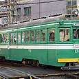 阪堺電気軌道 モ161形 170 旧標準色塗装 2004年撮影