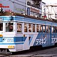 阪堺電気軌道 モ161形 161 広告塗装 ダイキンエアコン