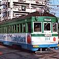 阪堺電気軌道 モ161形 164 広告塗装 FamilyMart