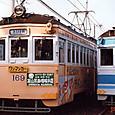 阪堺電気軌道 モ161形 169 広告塗装 スポンサー不明