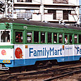 阪堺電気軌道 モ161形 170 広告塗装 FamilyMart