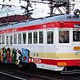 阪堺電気軌道 モ161形 171 広告塗装 タマノ井 すしのこ キンパイ
