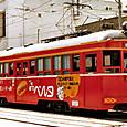 阪堺電気軌道 モ161形 172 広告塗装 アベノ ベルタ