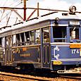 阪堺電気軌道 モ161形 174 広告塗装 タマノ井 すしのこ レトロ電車バージョン